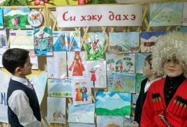 фольклорно-этнографический праздник