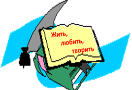 Поздравляем победителей и призеров республиканского этапа Всероссийского интеллектуального марафона – 2017